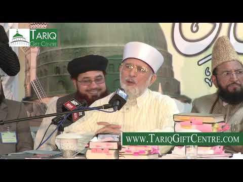 HD--Dr Tahir-ul-Qadri- Tajdar-e-Khatam-e-Nabuwwat Sunni Conference 2013 [Birmingham] - Part 2/2