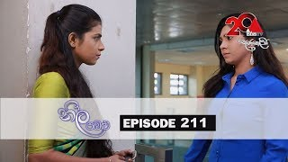 Neela Pabalu | Episode 211 | 01st March2019 | Sirasa TV Thumbnail