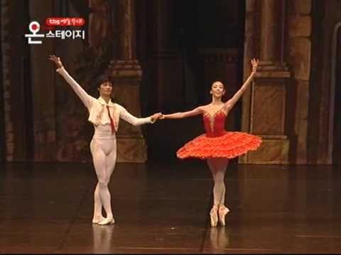 Don Quixote Grand PDD Sae Eun Park & Kimin Kim
