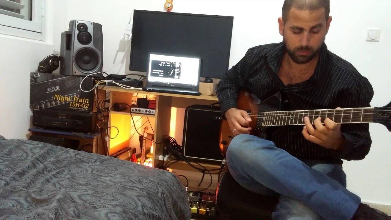 Middle Eastern Electric Guitar Tohar Shoshana Youtube