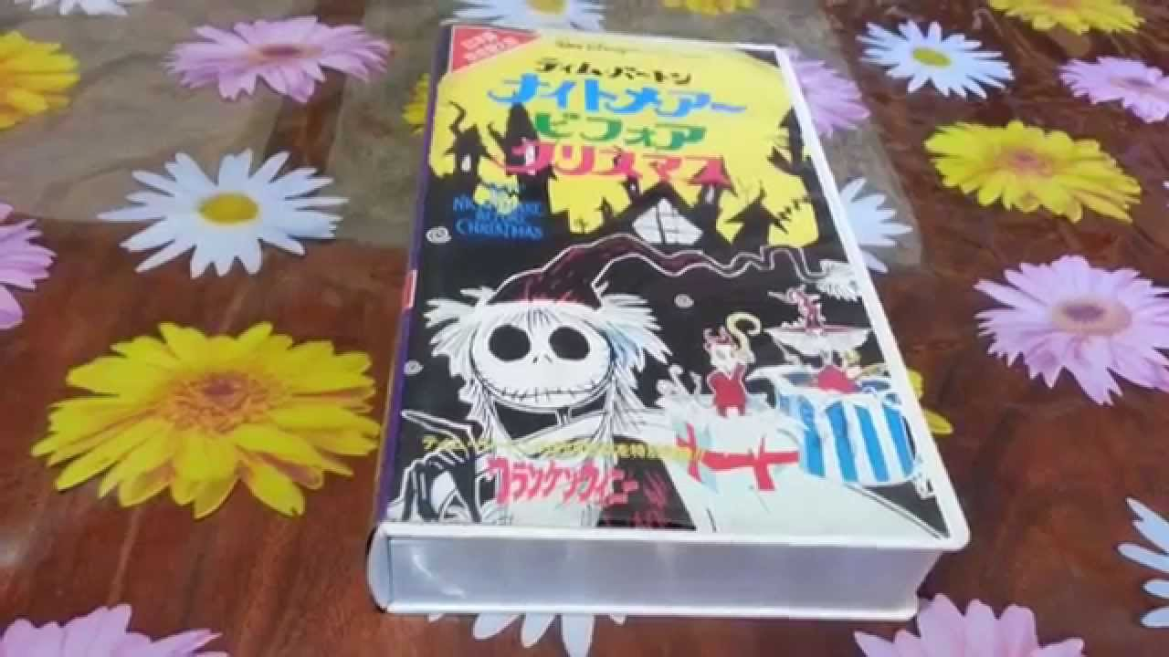 Unboxing: The Nightmare Before Christmas VHS (Japanese Edition ...