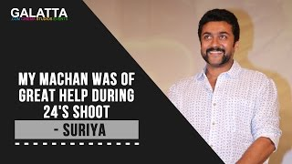 My Machan was of great help during 24's shoot - Suriya