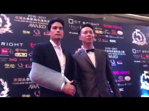 Rocky钟慕岳&Sunny on thailand headlines person of the year awards 2017