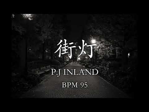 "【FREE BEAT/フリートラック 】""街灯 "" guitar  