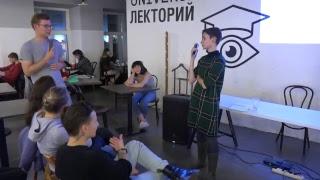 Современная телесность в культуре тату. Оксана Мороз(, 2017-09-15T17:55:52.000Z)