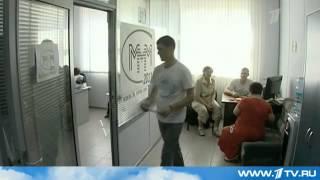 Крах МММ-2011 (Первый канал телевидения)