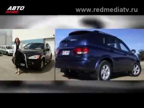SsangYong Kyron 2007 Подержанные автомобили Елена Лисовская
