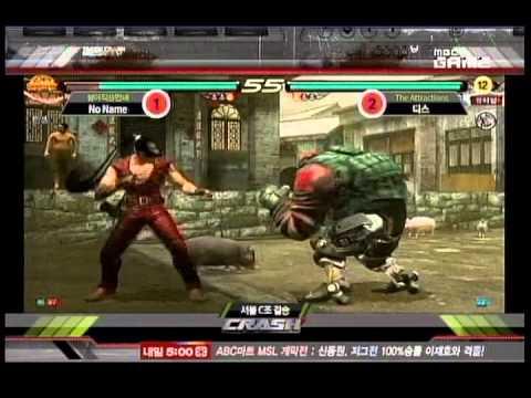 Tekken6BR TekkenCrash S7 E02 part.1 Prelim Match in Seoul GreenGameLand.avi