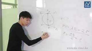 9 класс, 23 урок, Окружность, вписанная в правильный многоугольник