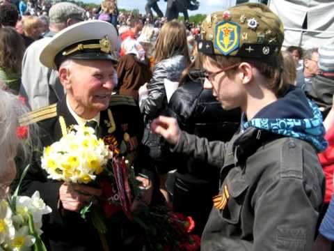 День Победы  Риге Латвия, The day of victory. Latvia 9. May 2009