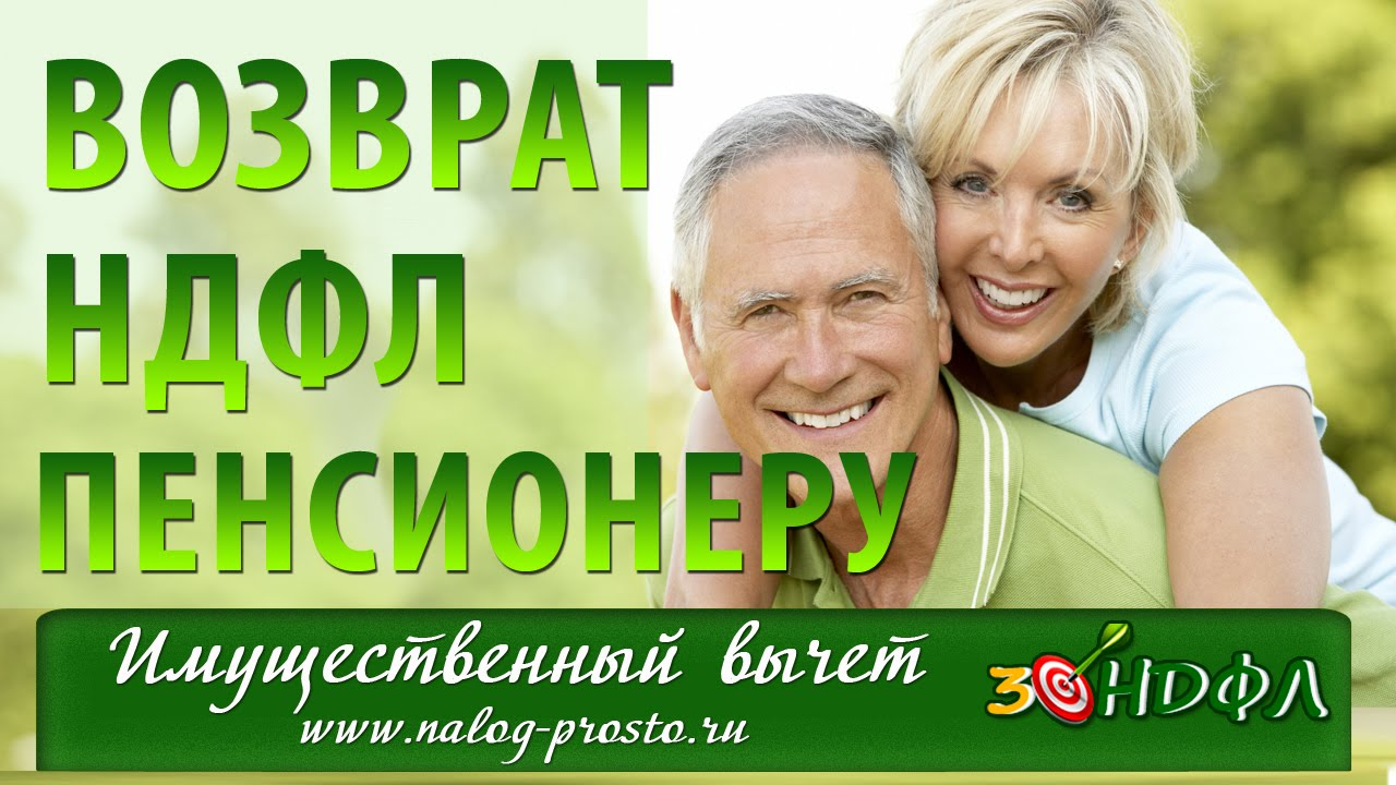 Сколько в россии пенсионеров статистика