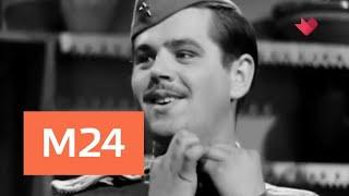 """""""Кинофакты"""": интересные факты о съемках фильма """"В бой идут одни """"старики"""" - Москва 24"""