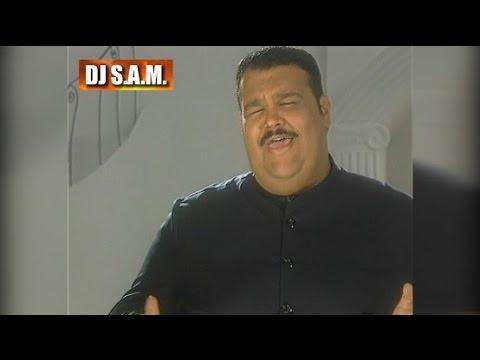 Nabil Shuail - Einak 3ala Mein - Master I نبيل شعيل - عينك على مين - ماستر