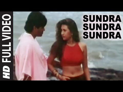 Sundra Sundra Sundra [Full Song] | Rakshak | Karisma Kapoor, Sunil Shetty
