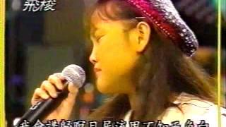 王壹珊 歌曲演唱