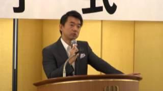 2014年8月9日(土) 近畿ブロック維新政治塾修了式