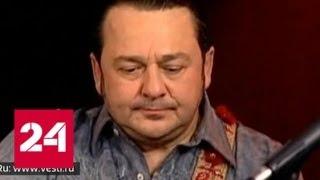 Смотреть видео Машина певца Игоря Саруханова осталась без зеркал - Россия 24 онлайн