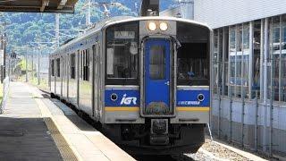 IGRいわて銀河鉄道 二戸駅に普通列車が到着する様子.