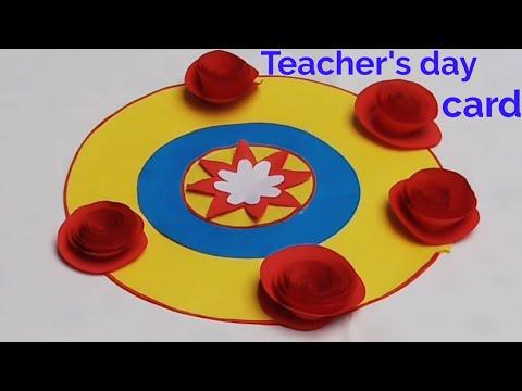 Teachers Day Card Handmadeteachers Day Gift Ideasbirthday Card