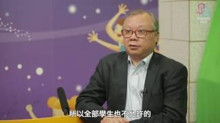 【校長有話兒】保良局王賜豪田心谷小學楊偉賢校長 專訪(Pa