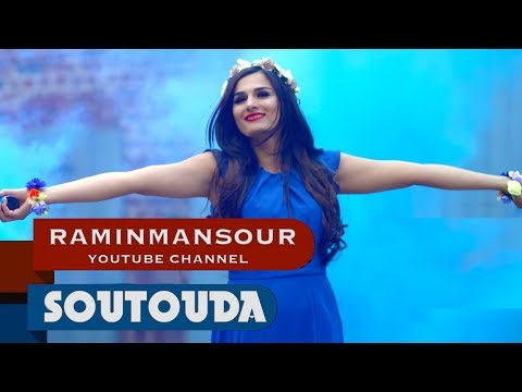 Soutouda Ey yar NEW AFGHAN SONG 2018 ستوده  ای یار
