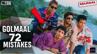 Golmaal movie Mistakes || FilmThing Wrong With Golmaal || Loop sin #1