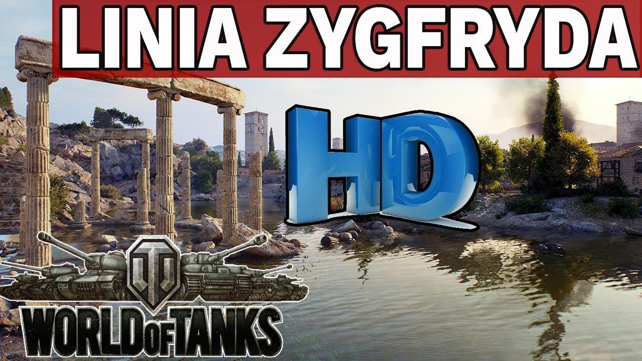 LINIA ZYGFRYDA – MAPY  HD – World of Tanks