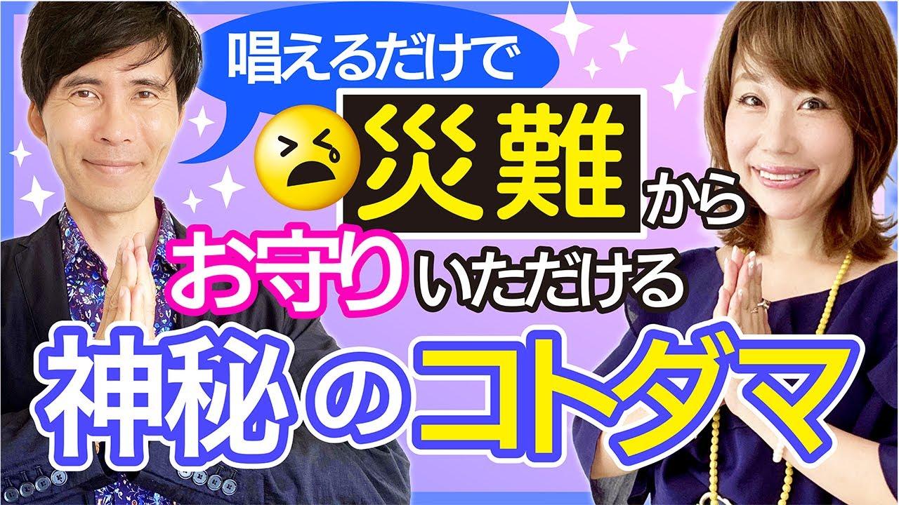 陽子 youtube 田宮 田宮陽子のブログが大人気! 病気を乗り越えて現在も活躍中