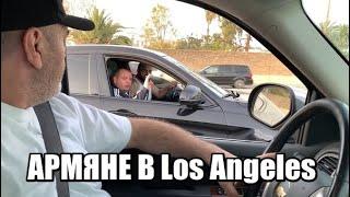 Лос-Анджелес помойка или Рай? ВЫ БУДЕТЕ В ШОКЕ! Съемочные машины, упавший самолет итд.