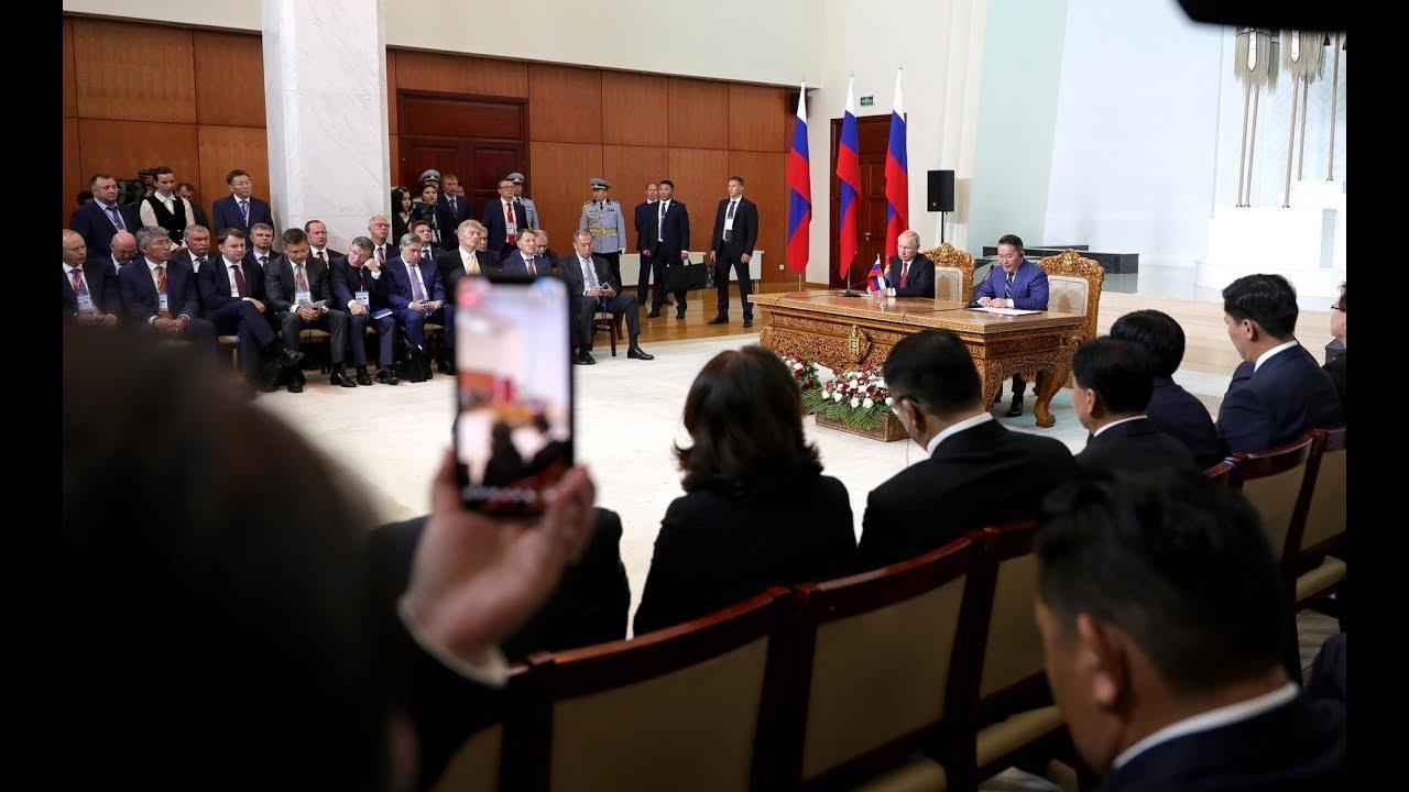 Заявления для прессы по итогам российско-монгольских переговоров