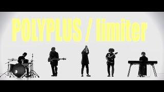 POLYPLUS / limiter