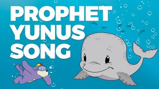 Prophet Yunus (Jonah) Nasheed for Children with Zaky