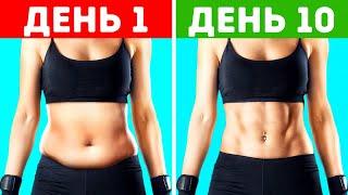 Как избавиться от жира на животе всего за 6 минут в день без спортзала