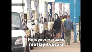 видео стройматериалы егорьевск рф