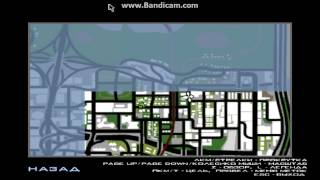 Летная школа в GTA San Andreas