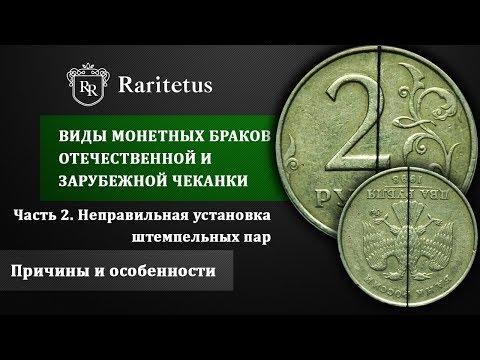 интернет магазин монетник ру по продаже монет было сказать