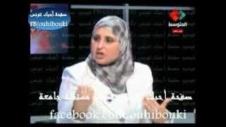 تونسية يصيبها العسكرالمصري برصاصة في الرأس تقعس من السفارة ومخاوف من تصفيتها لاخفاءالجريمة