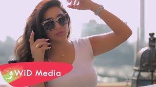 Natasha - 7afla Kabera [Official Music Video] / ناتاشا - حفلة كبيرة