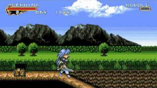 Briganty [ブリガンティ]: The Roots Of Darkness Game Sample -- PC-98