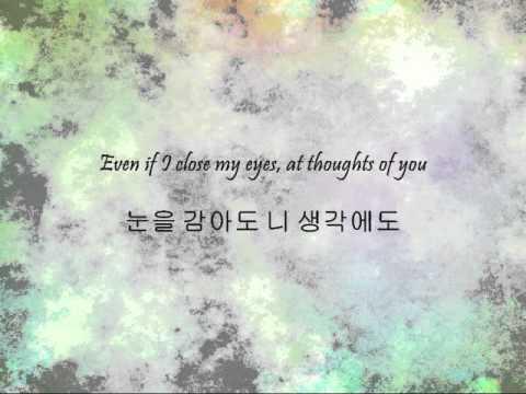 Infinite - Beautiful [Han & Eng]