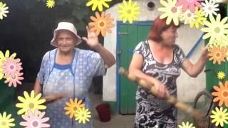 Бабули секси лээди)))оп оп оп