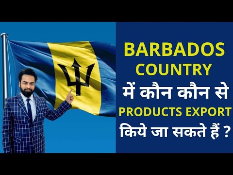 What Product can be Exported to Barbados Country ? export data | export from India | export import