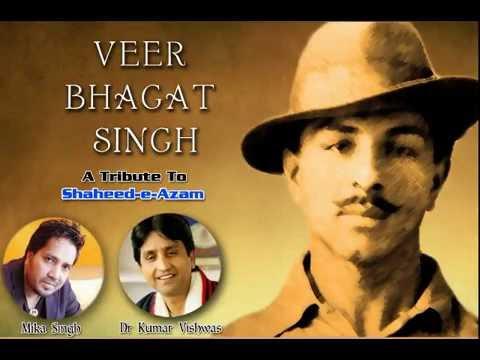 Dr Kumar Vishwas & Mika Singh tribute to Shaheed...