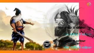 Dhan Dhan Baba Deep Singh Ji | Latest Punjabi Songs 2020 | New Song | Dharmik Video Status