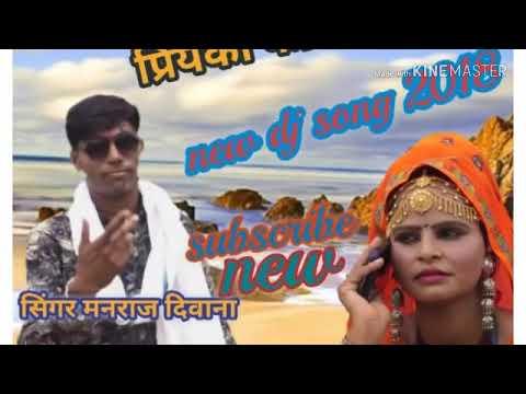 Manraj Deewana Ka New Song 2018 Editing ///Khushi Ram Meena/// Mp4.