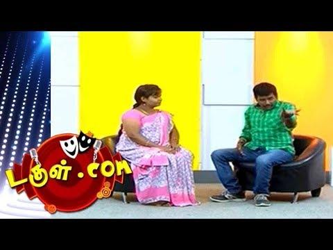 Dougle.com | Tamil Comedy |  20 Oct  2017
