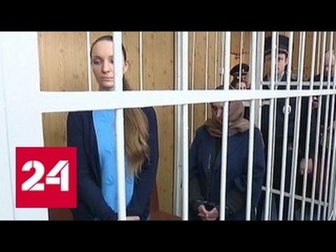 """Маркус получила 9 лет за хищение 114 миллиардов """"Внешпромбанка"""""""