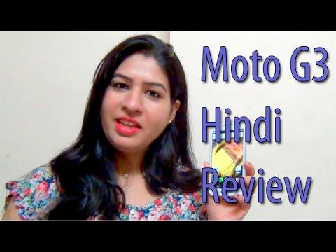 Motorola Moto G 3rd Generation Hindi Review