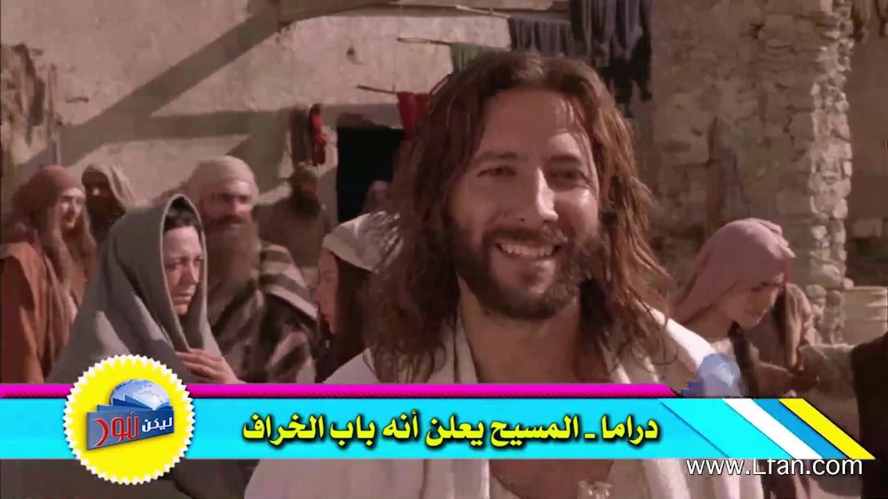 438 دراما - المسيح يعلن أنه باب الخراف