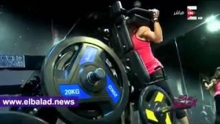 فاطمة عبد الوهاب: العضلات لا تمنع كوني أنثى